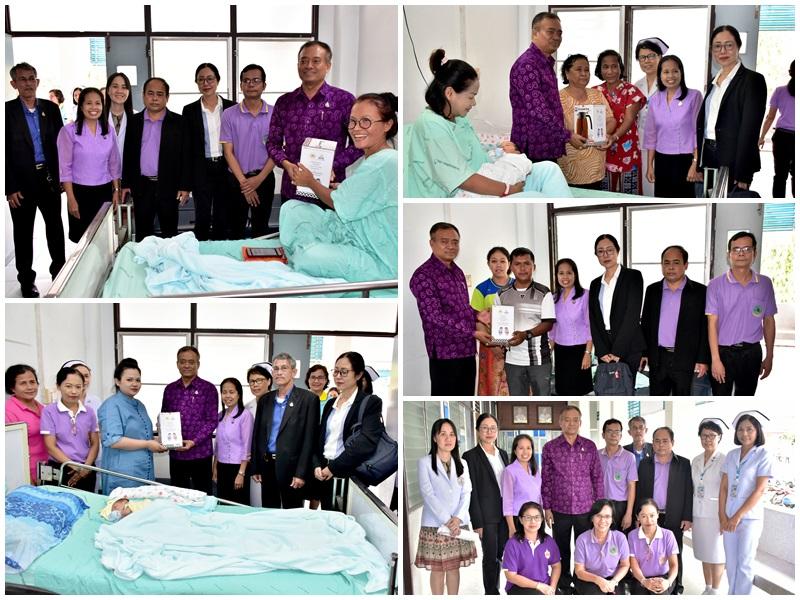 หน่วยงานสังกัดกระทรวงแรงงาน จ.พัทลุง ออกเยี่ยมผู้ป่วยประกันสังคม ณ สถานพยาบาล ประจำปี 2562