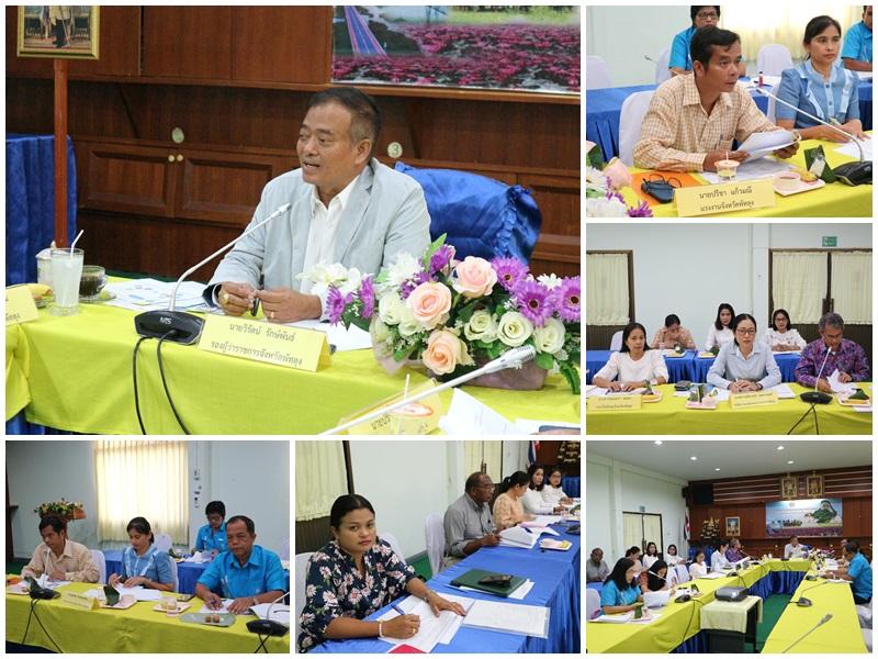 การประชุมหัวหน้าส่วนราชการสังกัดกระทรวงแรงงานจังหวัดพัทลุง ครั้งที่ 1/2563